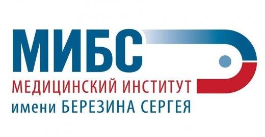 ЛДЦ «МИБС» на ул. Вильского