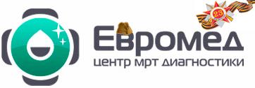 МРТ «Евромед» на Щербакова