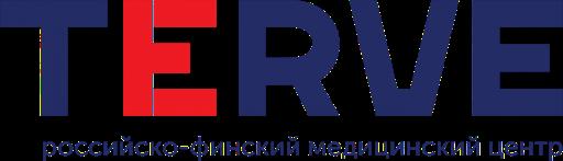 Медицинский центр «TERVE» на пр Красноярский рабочий